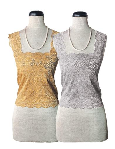 Silky Lace Camisoles Gold & Silver Set