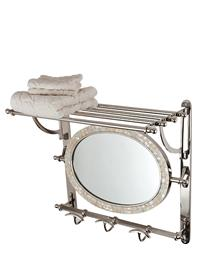 Grand Central Mirrored Towel Rack